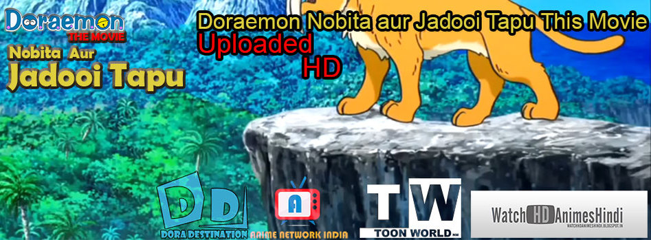 oraemon The Movie Nobita Aur Jadooi Tapu HD